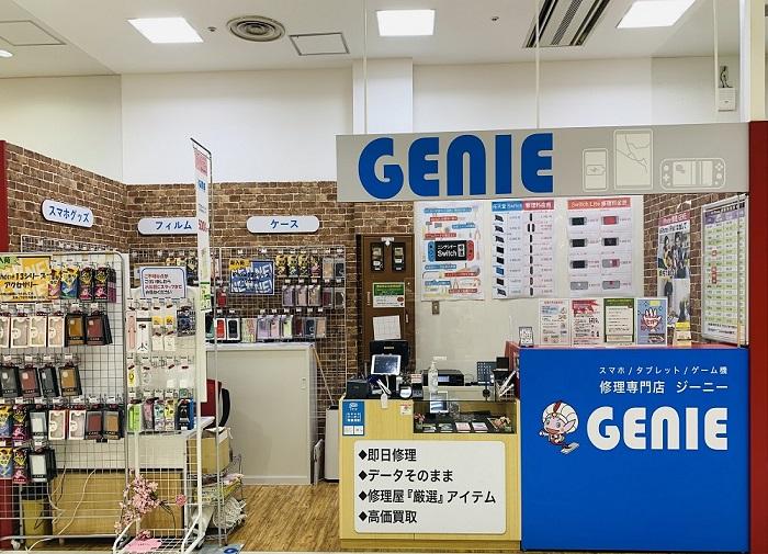 shop180318.jpg