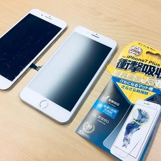 iPhone7Plus画面交換修理しました!