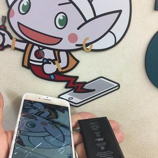 イオンに遊びに気がてら iPhoneなおしましょう!