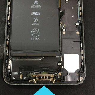 iPhone7PLUS充電ができなくなった!