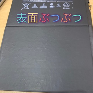 iPad Air突然起動しない( ;∀;)