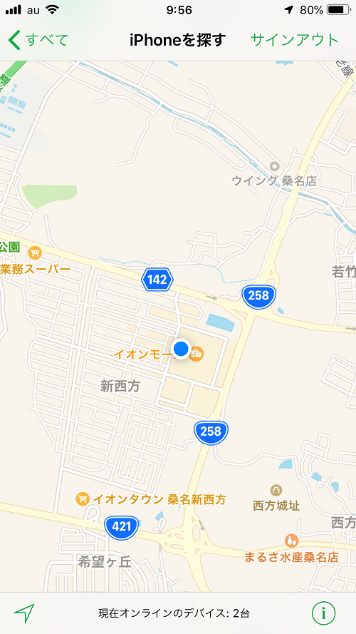 iphone_location4_190726.png